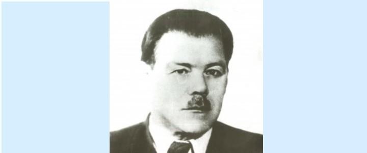 Памяти выдающегося историка-медиевиста:  Виктор Федорович Семенов (1896-1973)