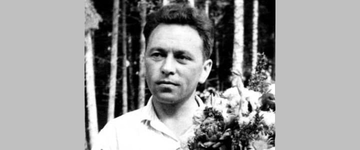 «Вспомним всех поимённо»: Светлой памяти Ивана Григорьевича Серебрякова (7.09.1914 – 18.04.1969)