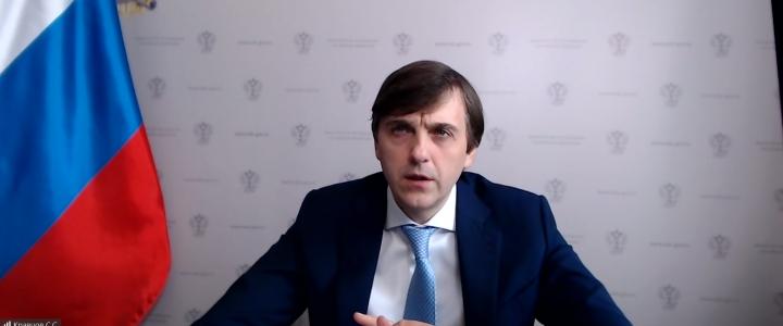 Студенты МПГУ обсудили с министром просвещения РФ Сергеем Кравцовым тренды российского образования