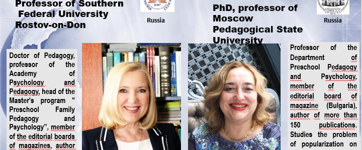 Преподаватели МПГУ и ЮФУ провели ворк-шоп на английском языке с применениеминтерактивныхметодов на конференции Европейской ассоциации преподавателей в Братиславе