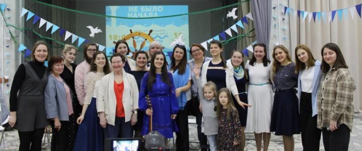 «Если б не было начала…»: в Институте детства прошел вечер бардовской песни