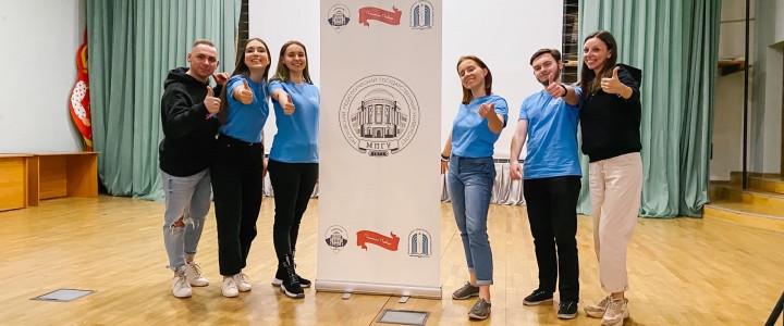 Институт филологии на форуме студенческого самоуправления МПГУ