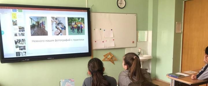 Студенты кафедры олигофренопедагогики и специальной психологии знакомят школьников с МПГУ