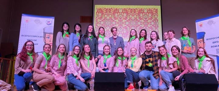 Вожатые Института филологии СПО «FEEL» приняли участие в вожатском вечере МПГУ