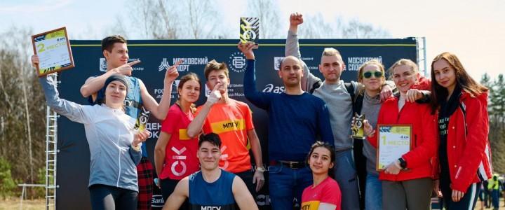 Студенты МПГУ  заняли 3 место в командном зачёте по лёгкой атлетике среди вузов г. Москвы в рамках Студенческого кубка Бегового сообщества сезон 2020-2021