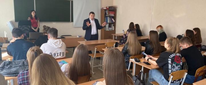 Профориентация в Ставропольском строительном колледже
