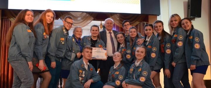 Победа СПО «СТЭП» в региональном конкурсе среди студенческих отрядов