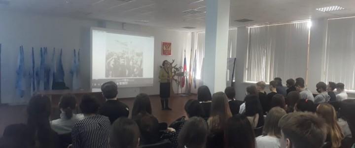 Военно-патриотическое воспитание в Ставропольском филиале МПГУ