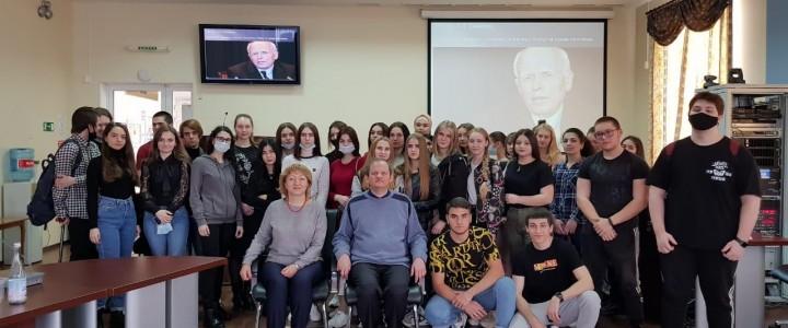 Студенты Ставропольского филиала МПГУ приняли участие в открытой лекции