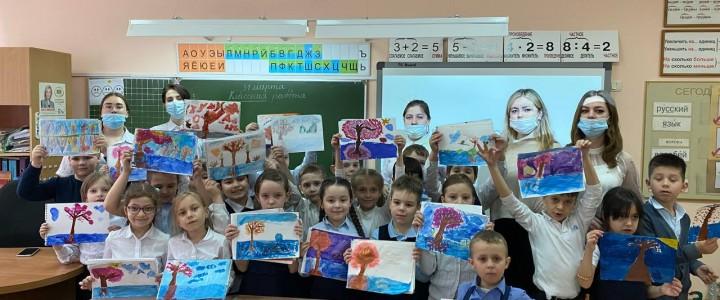 Первая практика будущих учителей начальных классов