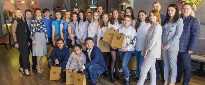 В Ставропольском филиале МПГУ прошла Международная конференция