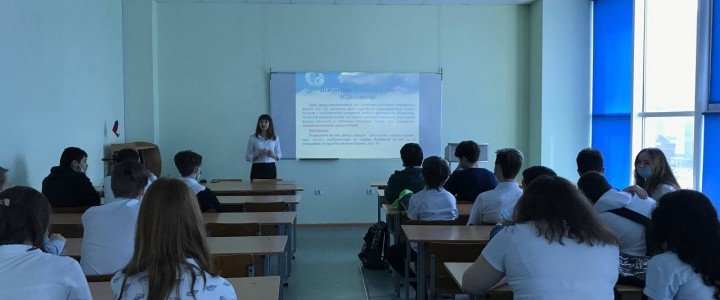 «Блиц презентация профессий»  в Ставропольском филиале МПГУ