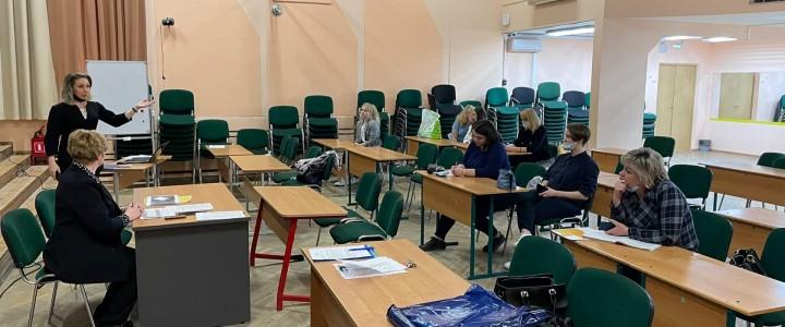 Педагогический класс ГБОУ г. Москвы «Школа «Тропарево». Мастер-класс для детей из Онкологического центра