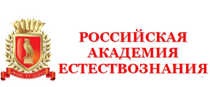 ХГФ поздравляет Светлану Константиновну Ткалич с заслуженной наградой!