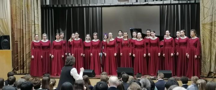 Факультет музыкального искусства провел серию мероприятий к юбилею С.С. Прокофьева