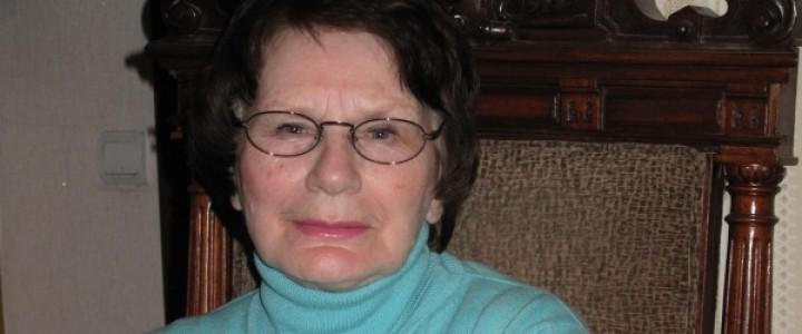 «Вспомним всех поимённо»: Светлой памяти Галины Васильевны Чиркиной (29.04.1935 – 31.08.2013)