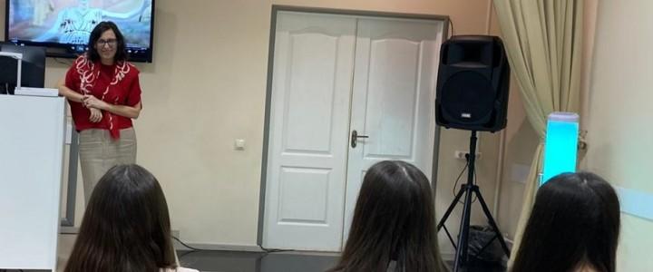 Мастер-класс для учащихся города Пятигорска