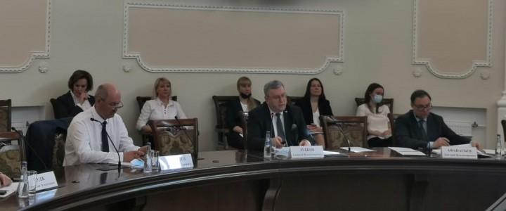 Ректор МПГУ принял участие в заседании Президиума Межведомственного совета по присуждению премий Правительства РФ в области образования