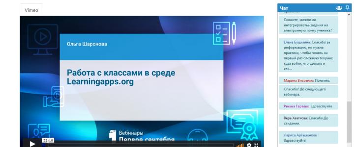 Доцент кафедры ТИДМ О.В.Шаронова провела вебинар для учителей
