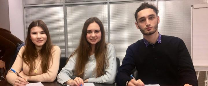Проектный офис МПГУ на стратегической сессии с Максимом Древаль.