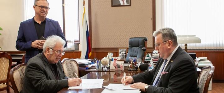 МПГУ и проект «УчимЗнаем» подписали соглашение о сотрудничестве