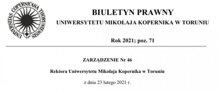 Профессор кафедры ЭТиМ Филькевич И.А. – в совете по изучению Центральной и Восточной Европы