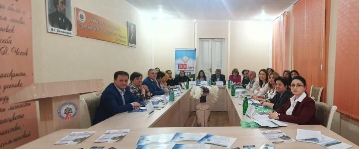 Межрегиональная научно-практическая конференция «История Дагестана в зеркале истории страны и семьи»