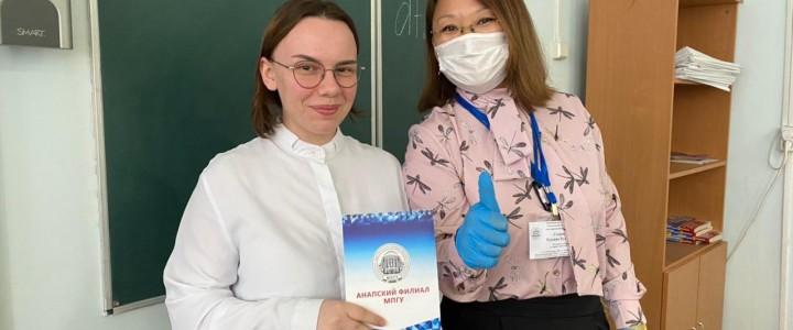 Анапский филиал МПГУ продолжает свою профориентационную работу приемной кампании 2021 в г. Крымск