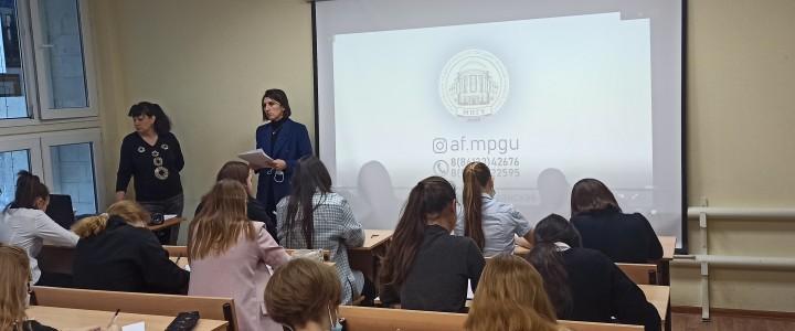 В Анапском филиале МПГУ прошла олимпиада школьников «Ступени в будущее»