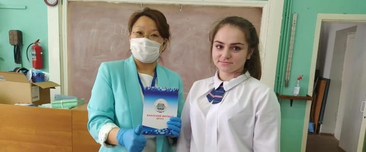 Анапский филиал МПГУ продолжает профориентационную работу приемной кампании 2021 в 9 школе п.Виноградный