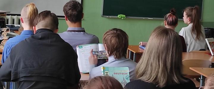 Дистанционная профконсультация для школьников