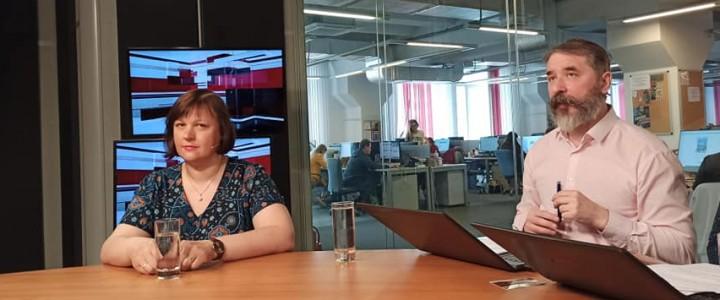 Наши эксперты в СМИ обсуждали вопросы адаптации, интеграции и межнациональных отношений
