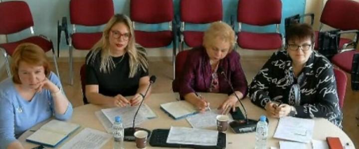 Обсуждение проблем методической подготовки будущего учителя на форуме «Педагогика XXI века: вызовы и решения»