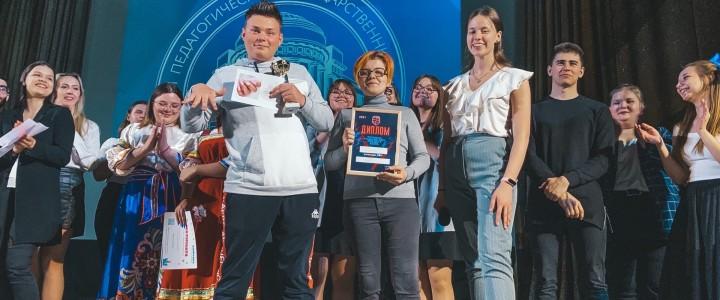 14 апреля 2021 года команда КВН «Блюр» приняла участие в Фестивале лиги КВН МПГУ