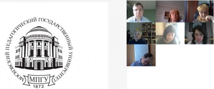 В МПГУ состоялась VII Межвузовская научная конференция студентов и магистрантов