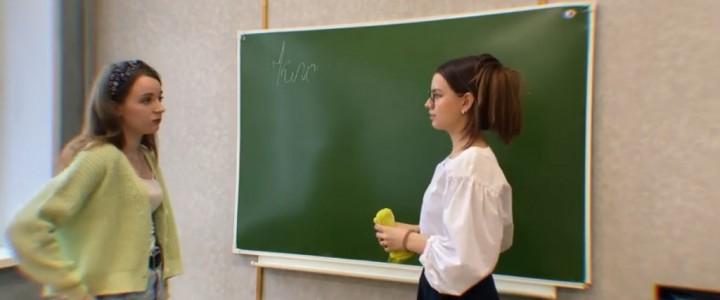 «История одного подростка» – обучающий короткометражный фильм  студентов факультета музыкального искусства