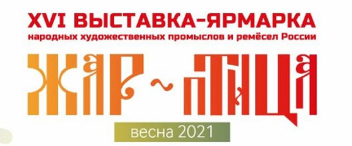 Студенческий театр реконструкции костюма «ВЕРВИЦА» (ХГФ) принёс награды родному Университету