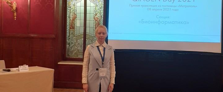 Ассистент кафедры биохимии, молекулярной биологии и генетики Сивопляс Е.А. приняла участие в секции «Биоинформатика» форума QIAGEN Day 2021