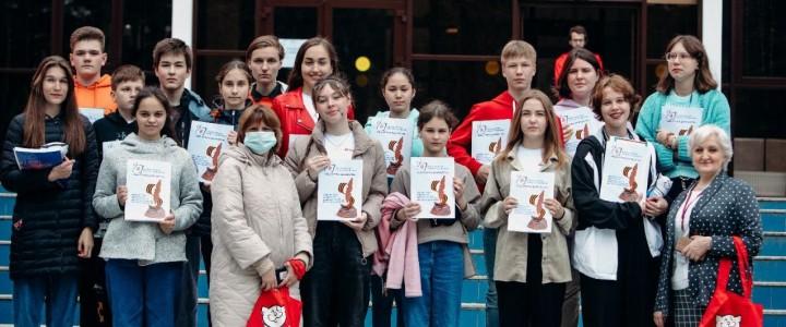 Во Всероссийском детском центре «Смена» состоялось награждение победителей Всероссийского конкурса сочинений «Без срока давности» 2020 года