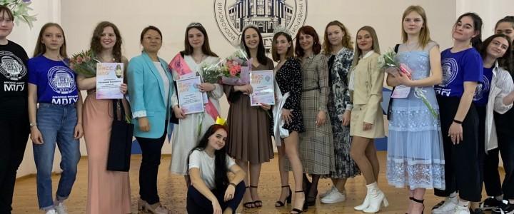 Весенний праздник красоты состоялся в Анапском филиале МПГУ