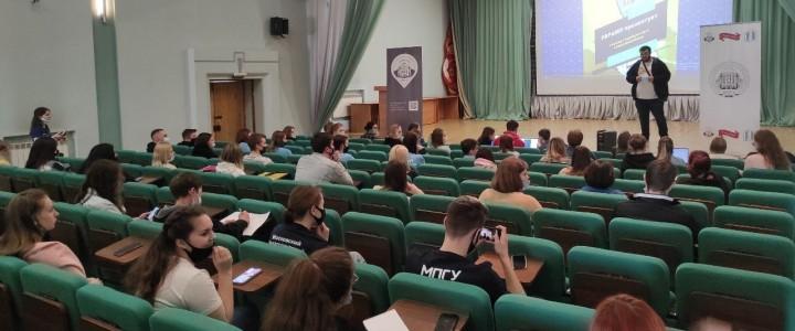 Форум студенческого самоуправления МПГУ прошел в выездном формате