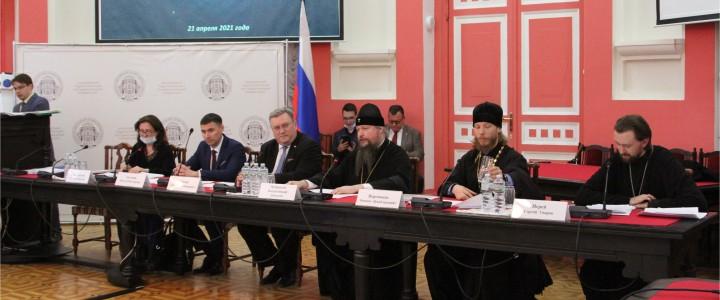 Заседание комиссии Всероссийского конкурса «За нравственный подвиг учителя» прошло в МПГУ