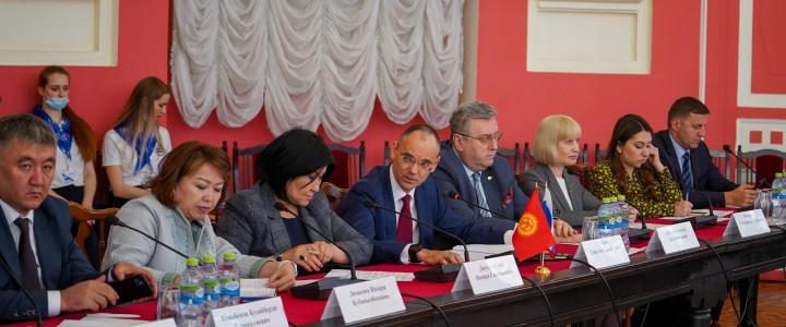 МПГУ подготовит учителей для Киргизии