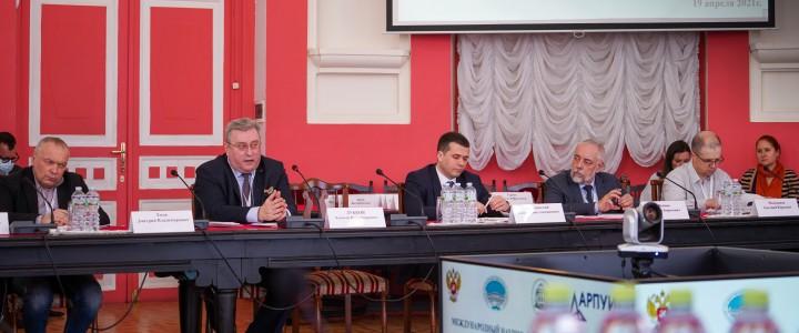 Общероссийское родительское собрание «ЕГЭ – 2021 для родителей» прошло в МПГУ