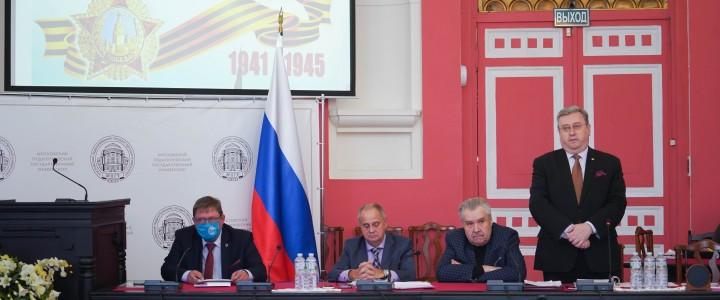 26 апреля 2021 года состоялось заседание ученого совета МПГУ в смешанном формате