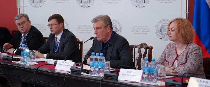 Заседание рабочей группы комиссии Государственного совета РФ по направлению «Образование»