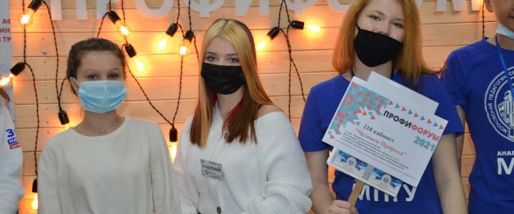 В Анапском филиале МПГУ в рамках профориентационной работы прошел мастер-класс «Биоритмы в нашей жизни»