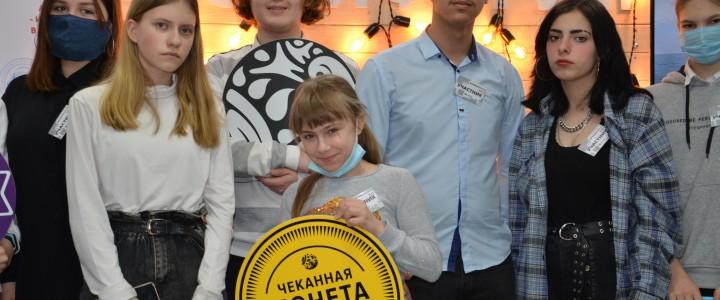 В Анапском филиале МПГУ в рамках профориентационной работы прошел мастер-класс «Логотип как художественный образ»