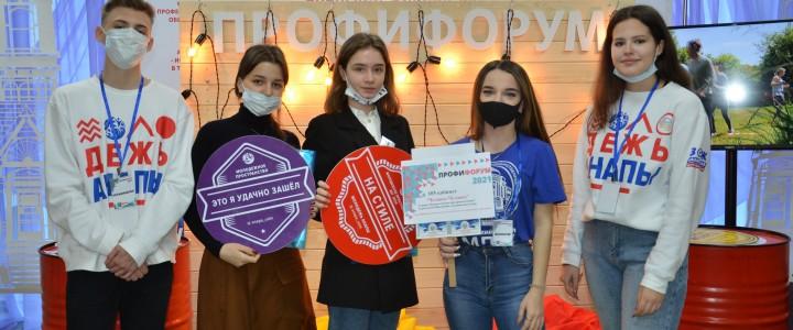 В Анапском филиале МПГУ в рамках профориентационной работы прошел мастер-класс «Первая помощь при кровотечениях»