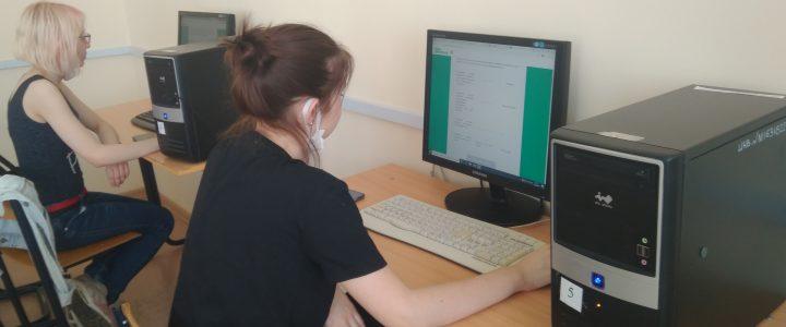 Студенты ИМИ направления Прикладная информатика написали Цифровой диктант